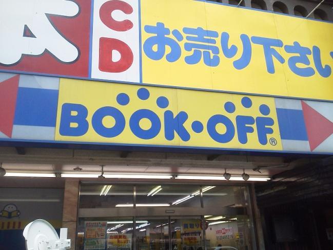 20110725_BookOff鹿児島天文館店-001