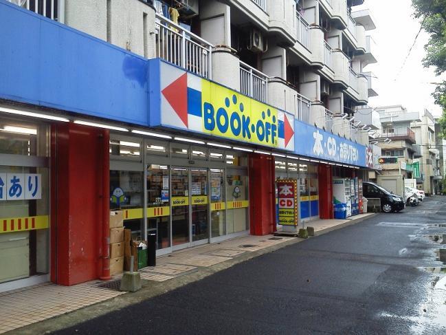 20110725_BookOff鹿児島荒田店-001