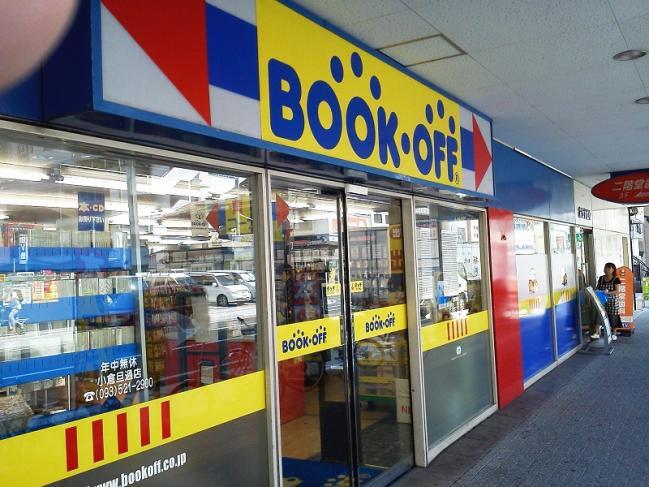 20110723_BookOff小倉旦過店-001