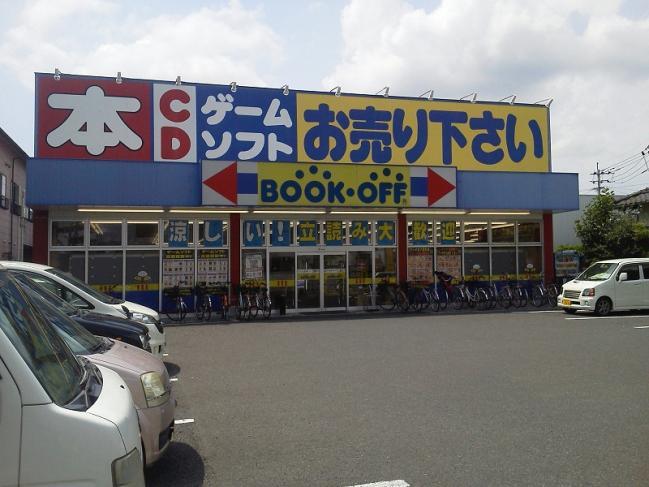 20110725_BookOff鹿児島国分店-001