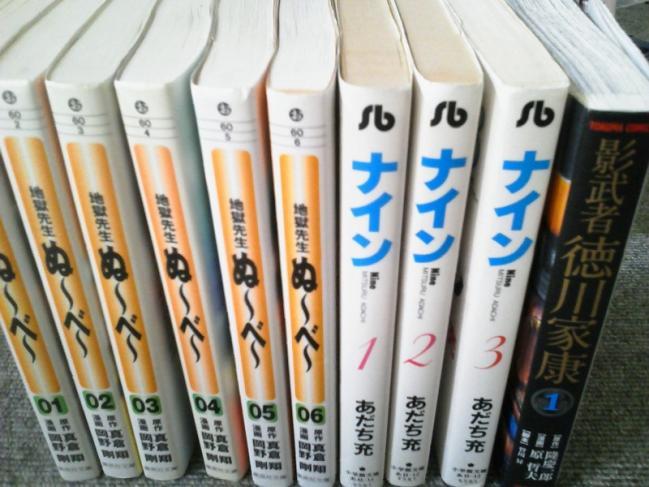 20110726_購入本-001