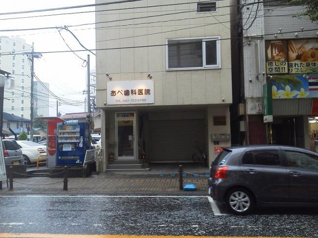 20110731_虎心房-001