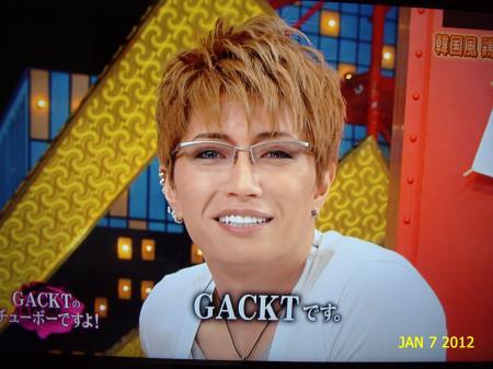 GACKTです。