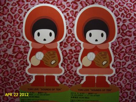 YUKI東京ドームチケット20120421