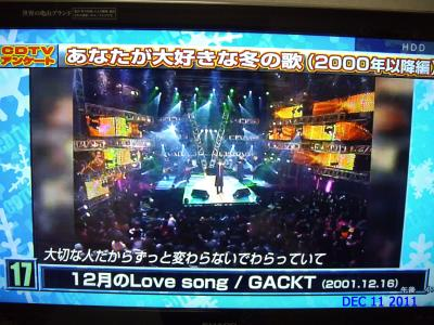 CDTV20111211