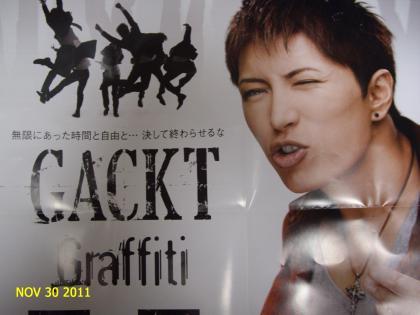 GACKT Graffiti