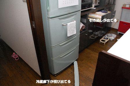 20090718kotetsu3.jpg