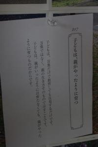 野口健講演会14
