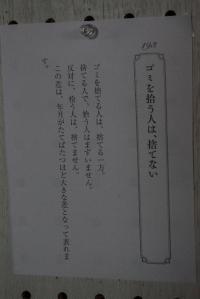 野口健講演会12