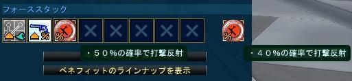 sin7.jpg