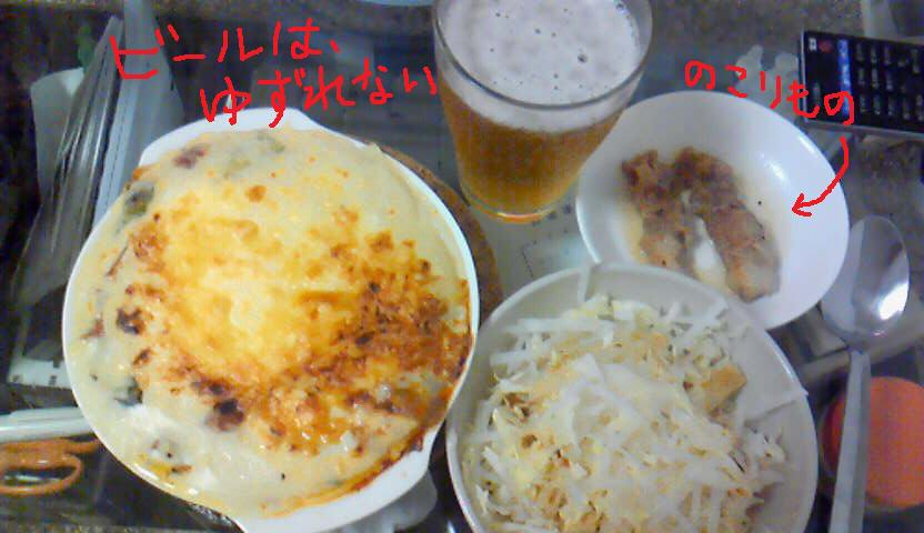201106032014000.jpg