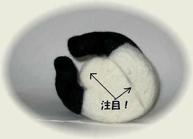 羊毛フェルト★パンダの携帯電話ホルダー