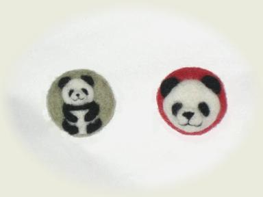 羊毛フェルト★パンダのくるみボタン