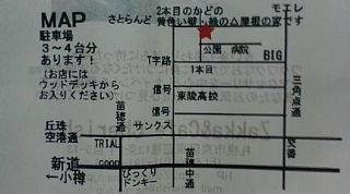 F1002025.jpg