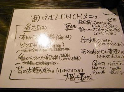 2011-06-30 囲坊主 001