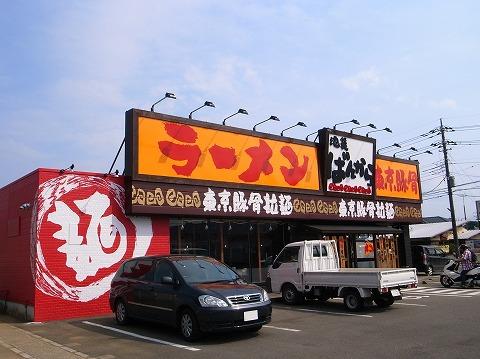 2011-07-06 ばんから (1)