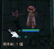 両手剣03