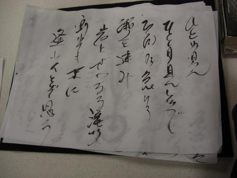 写経の会12月12日2011年 014