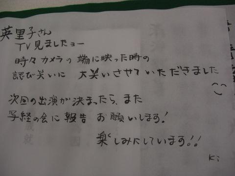 写経の会12月12日2011年 006