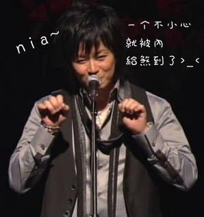 yusa-ps.jpg