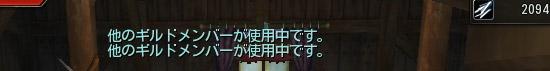 c9_ss327.jpg