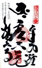 noukyou-12-n.jpg