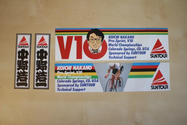KOICHI NAKANO V10 Sticker