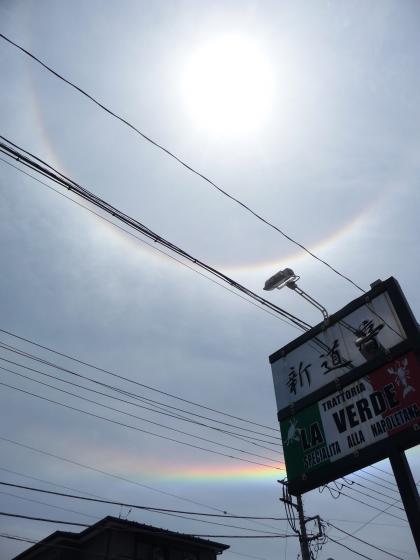 二重の虹!!