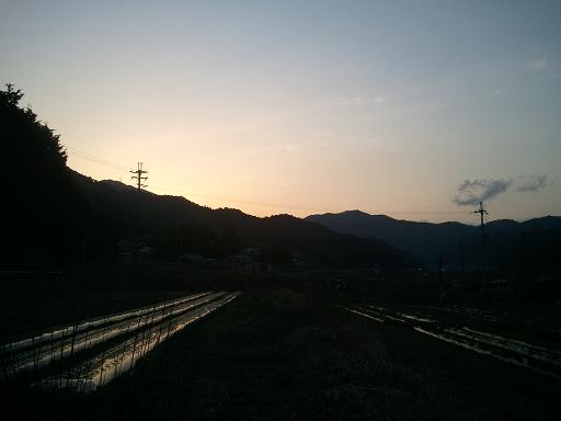 2012-03-20 18.01.12