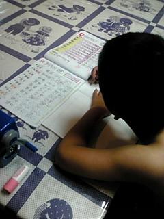 宿題は漢字の書き取り