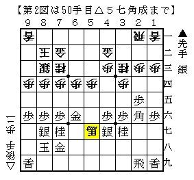 2009-08-26b.jpg