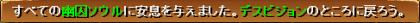 レイス5-2
