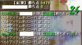 紅葉Gv-1-3