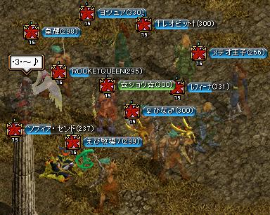 紅葉Gv2-1