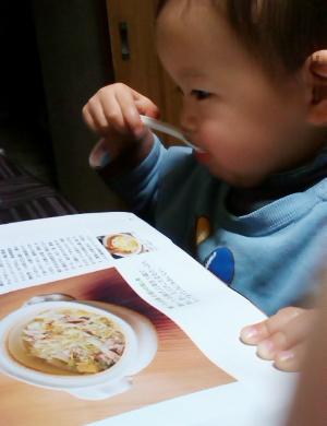 20120126料理本