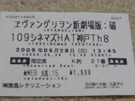 P1000130_convert_20090629000752.jpg