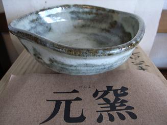 元窯茶碗2