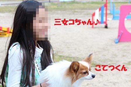 IMG_4180.jpg