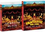 fantastic-mr-fox_jpbd.jpg