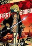 first-squad_ashino_jpdvd.jpg