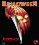 halloween_jpbd.jpg
