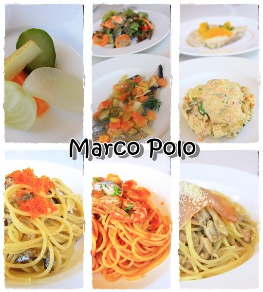 090831Marco Polo