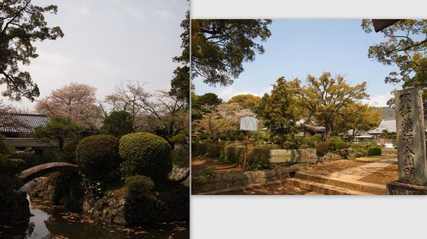 2012-04-121_convert_20120424005442.jpg