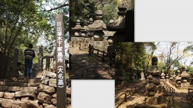 2012-04-124_convert_20120424005538.jpg