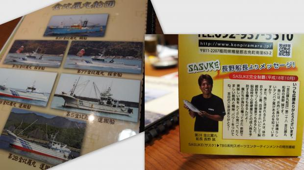 2012-04-218_convert_20120422221245.jpg