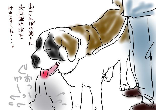 02_20111130033910.jpg