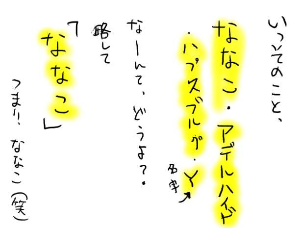 02_20120223120827.jpg