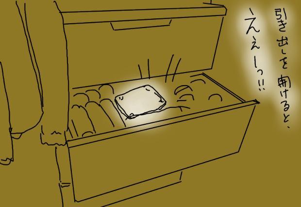 02_20120323094915.jpg