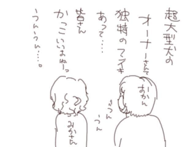 02_20120408031409.jpg