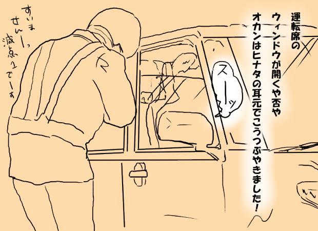 03_20120216010318.jpg